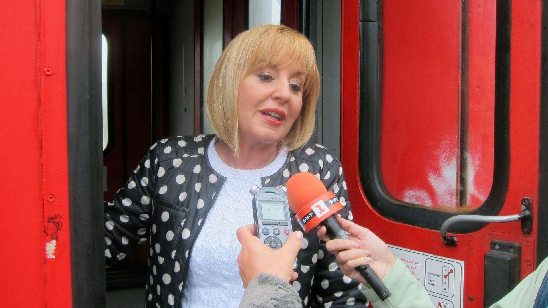 Мая Манолова предупреди депутатите да не нарушават закона за машинното и електронното гласуване