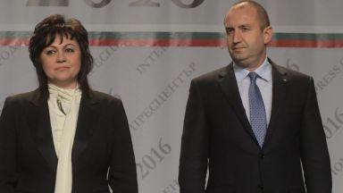 Нинова: Рано е да се каже дали БСП пак ще издигне Румен Радев за президент