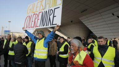 """Втори ден продължават протестите на """"жълтите жилетки"""""""
