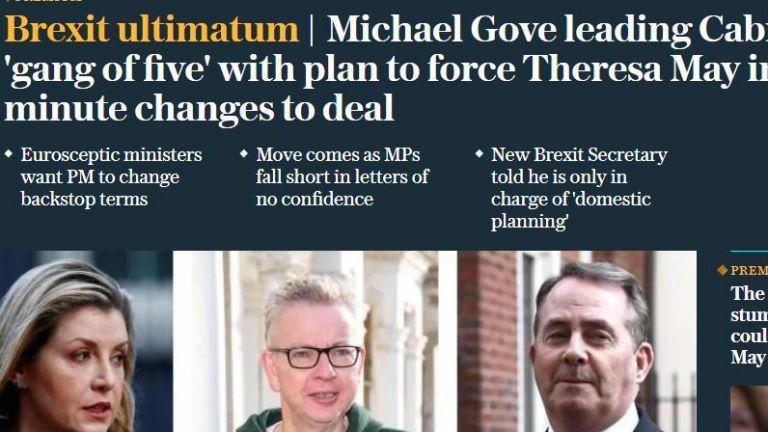 Бизнесът във Великобритания с ултиматум за Брекзит