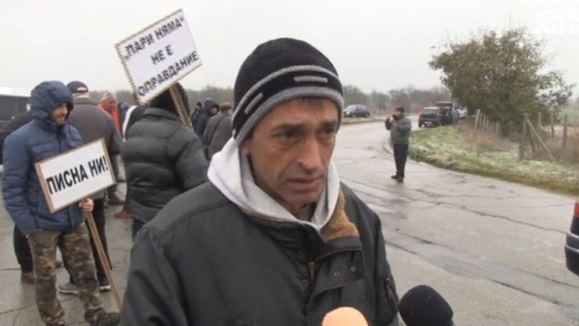 Протест блокира пътя Русе - Кубрат. Той беше организиран от