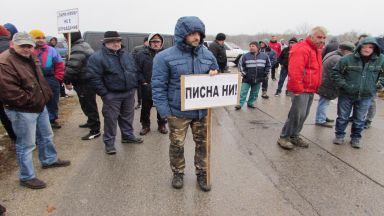 Протестите в цялата страна не спират