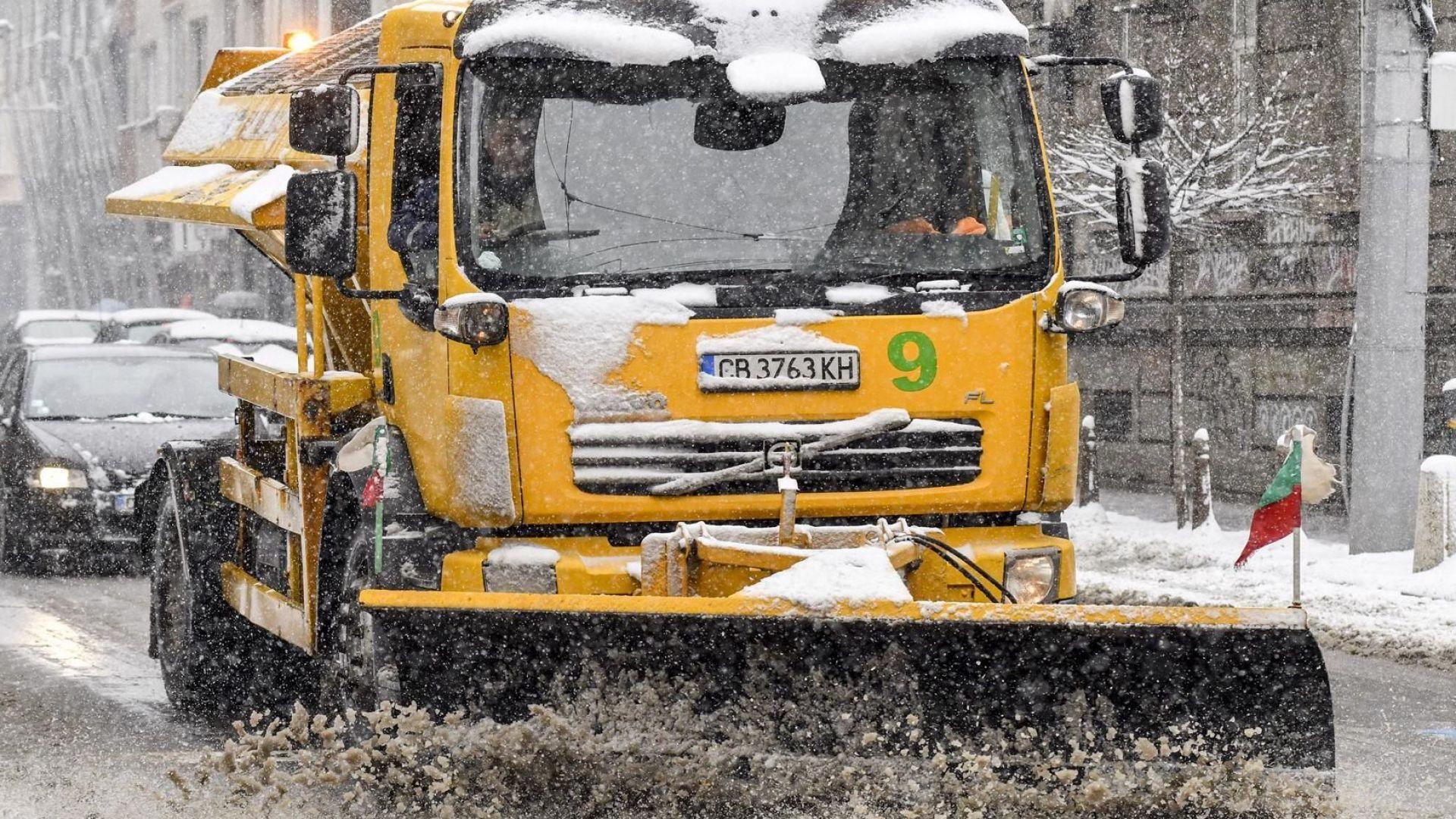 Жълт код за дъжд и сняг има в почти цяла