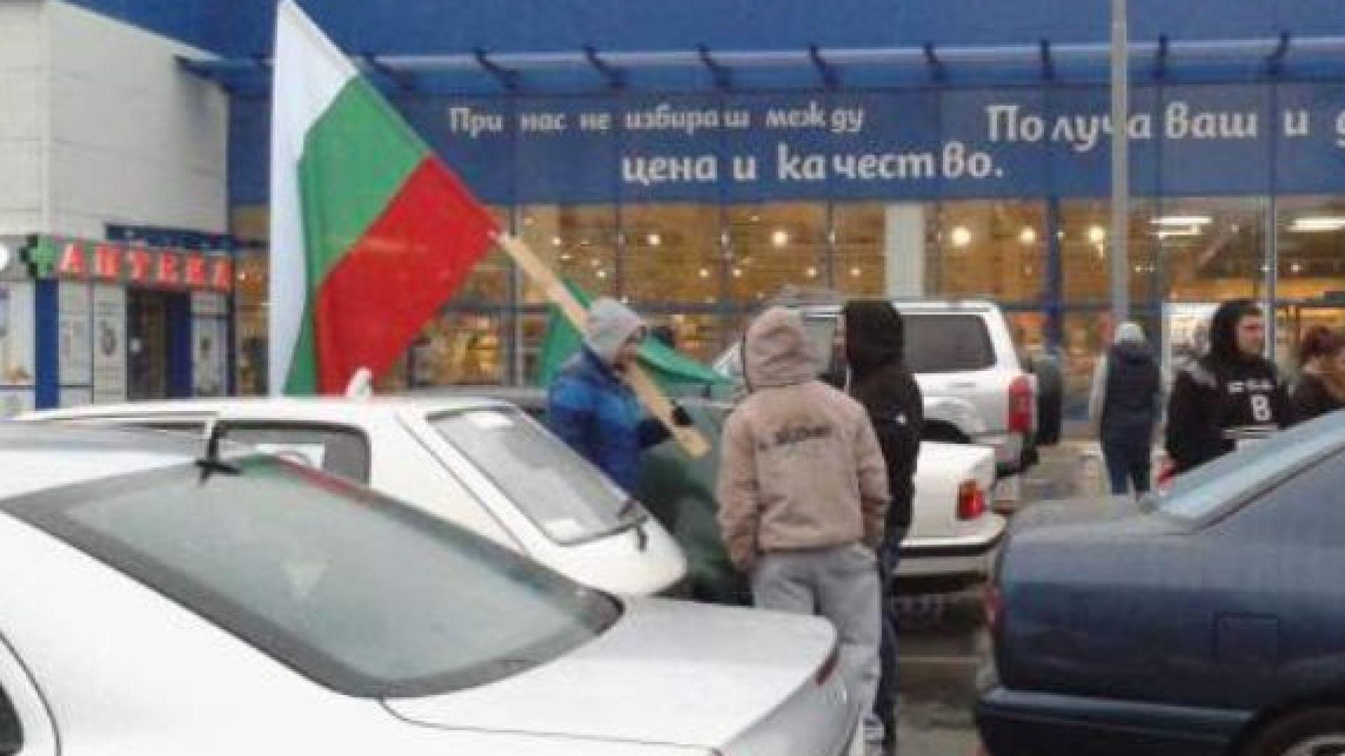 Протестиращи от Пловдив и Пазарджик вече пътуват към София, за