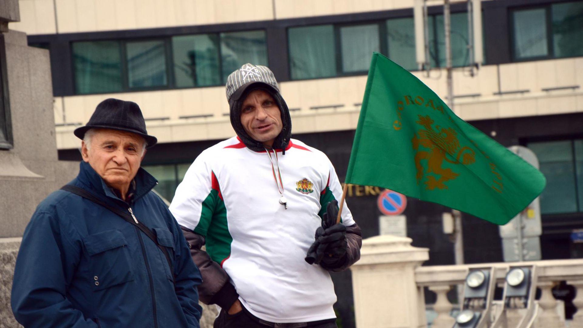 4 протеста днес в София, ще има проблеми с придвижването
