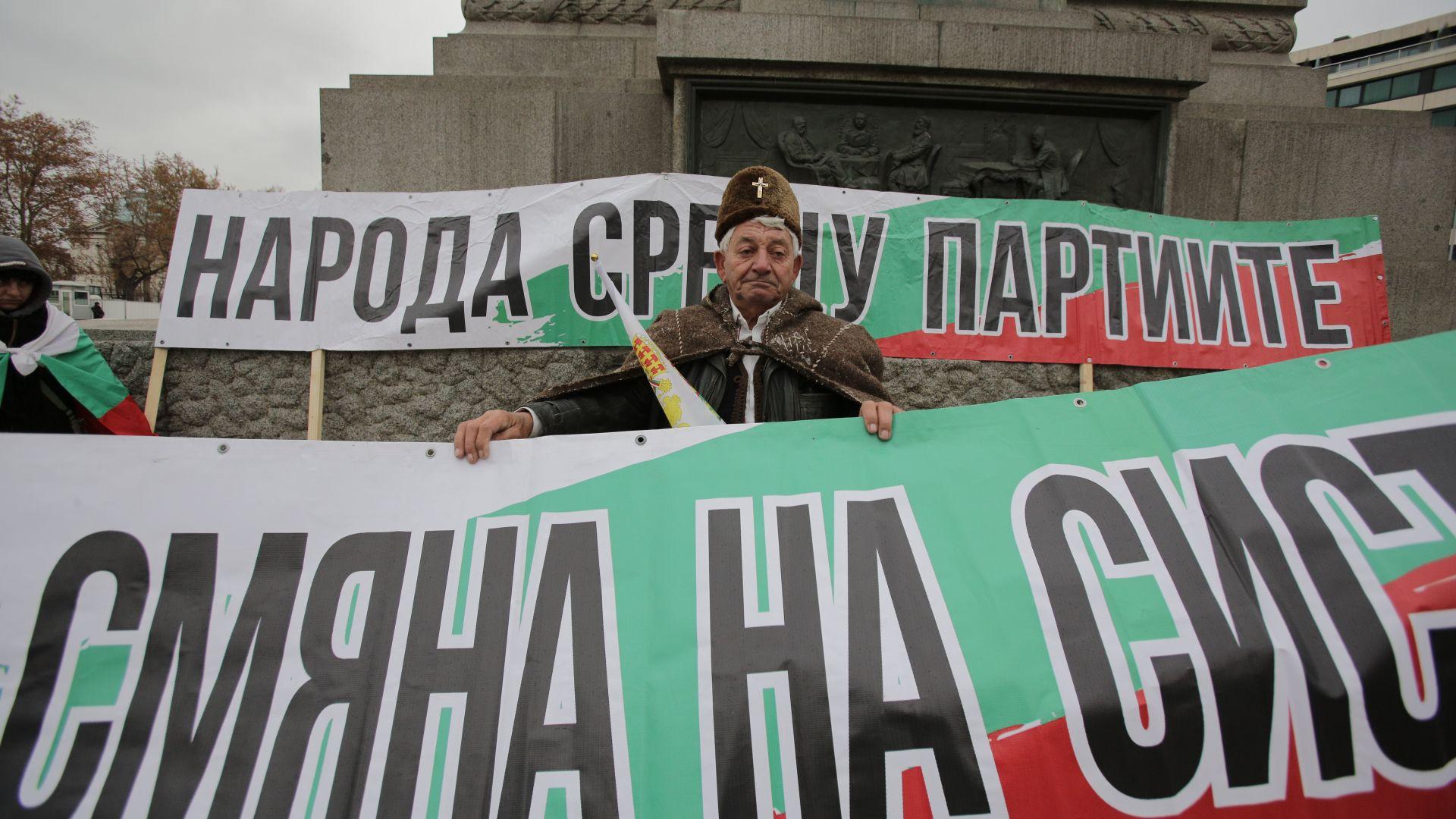 Свещеник благослови протеста в София, пътни блокади към ГКПП-та