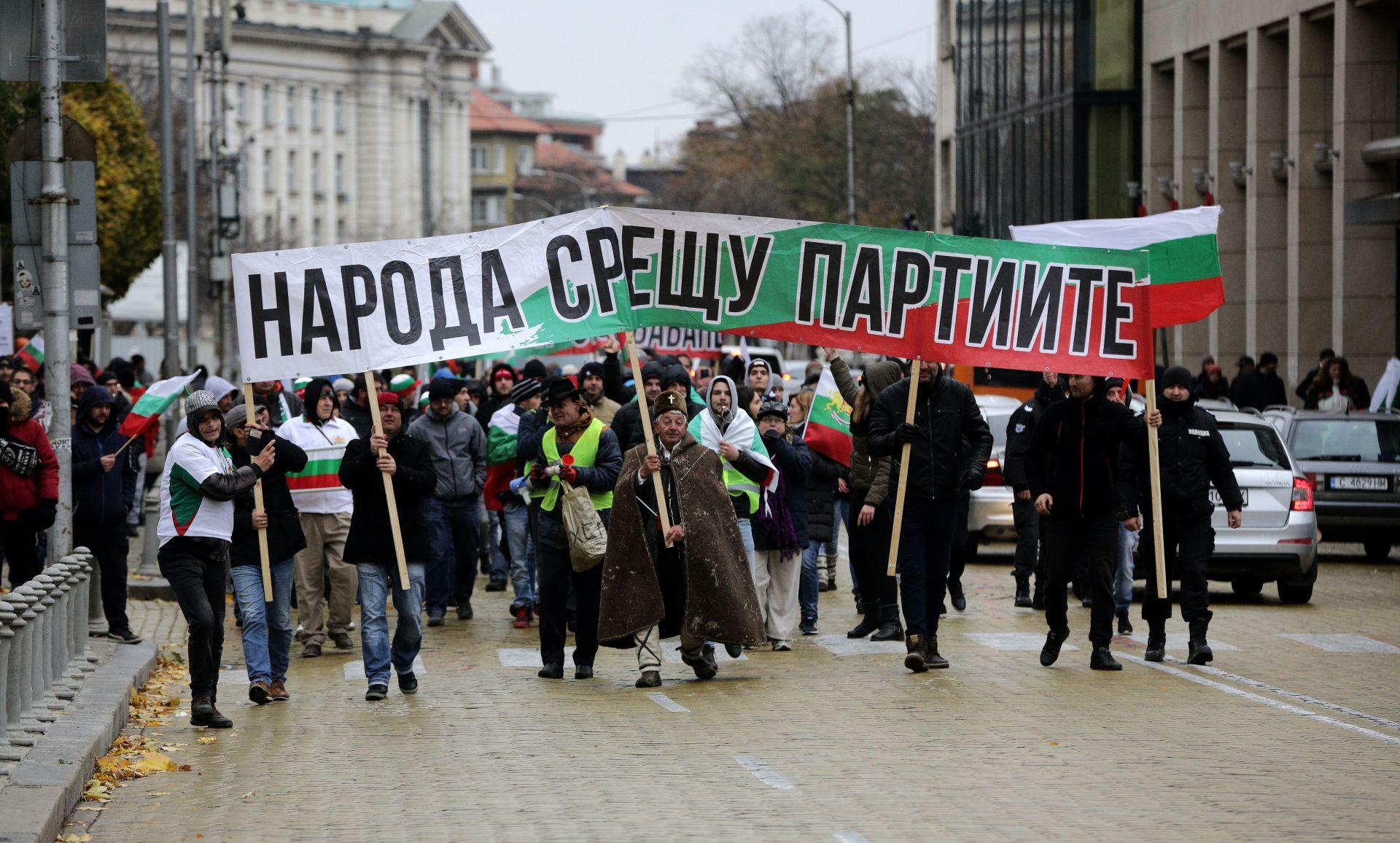 Началото на протестното шествие в София