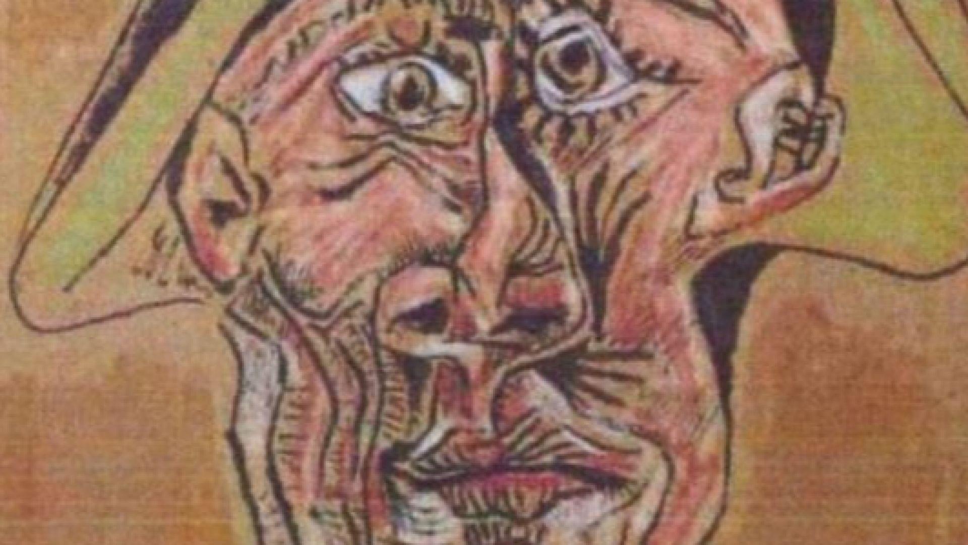 """""""Шедьовърът"""" на Пикасо, намерен в Румъния, се оказа фалшификат"""