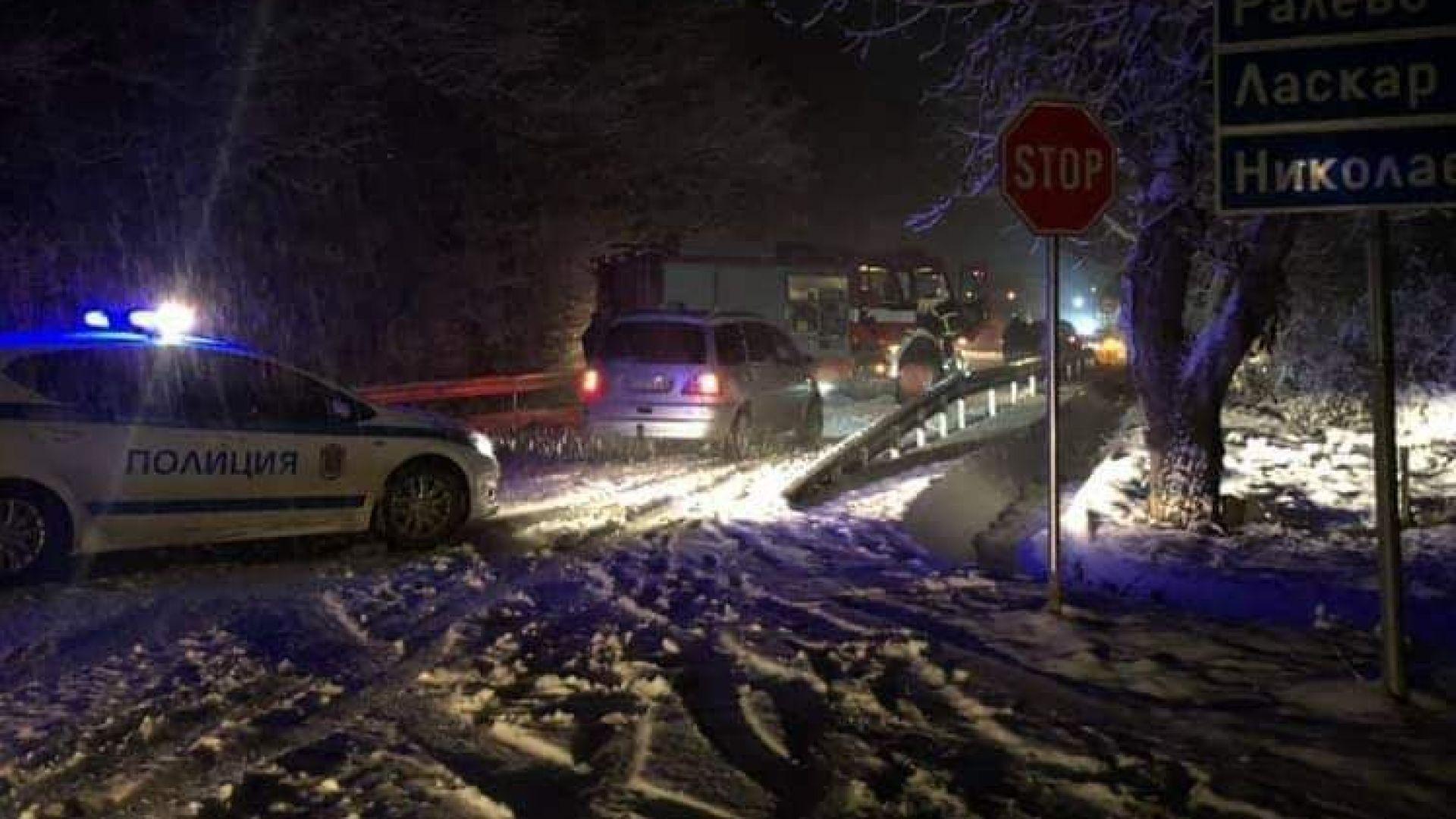 Виж още Първи сняг в София, снегорините са в готовност