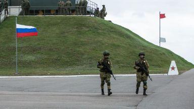 Русия се кани отново да отвори военни бази в Куба