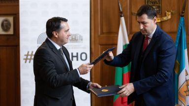 """Фондация """"Пловдив 2019"""" и НДК подписаха меморандум за сътрудничество"""