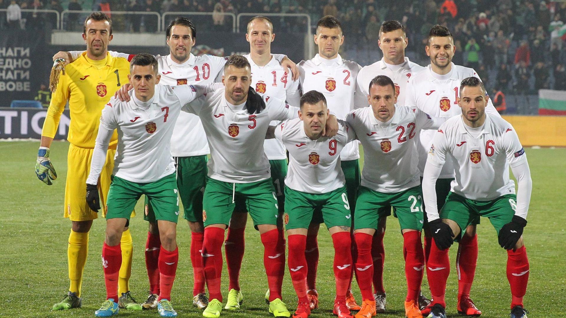 17 ноември пак може да е голям ден за България (програма за евроквалификациите)