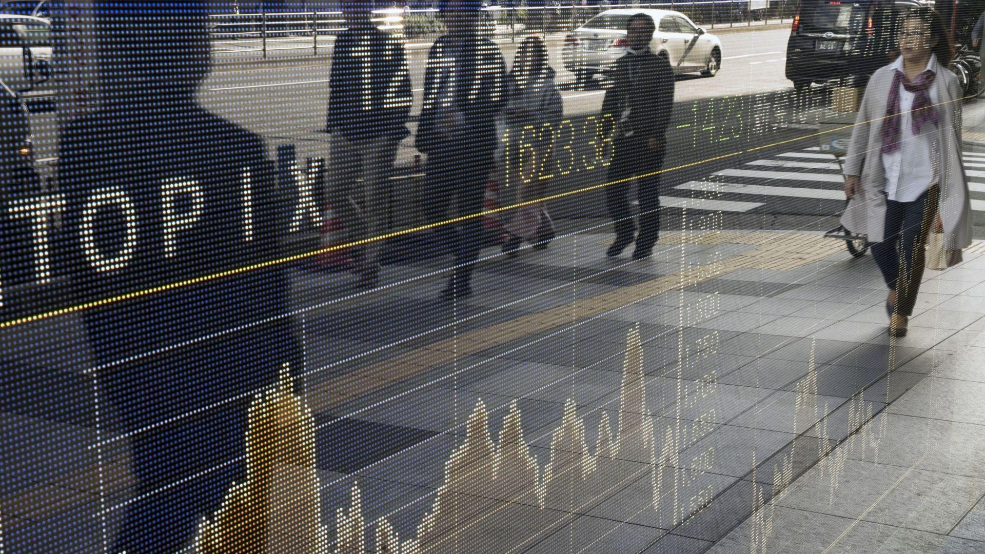 Глобиха испански министър за вътрешна информация при търговия с акции