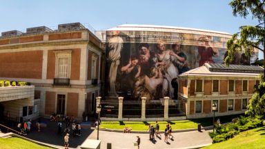 """Музеят """"Прадо"""" стана 200 години"""