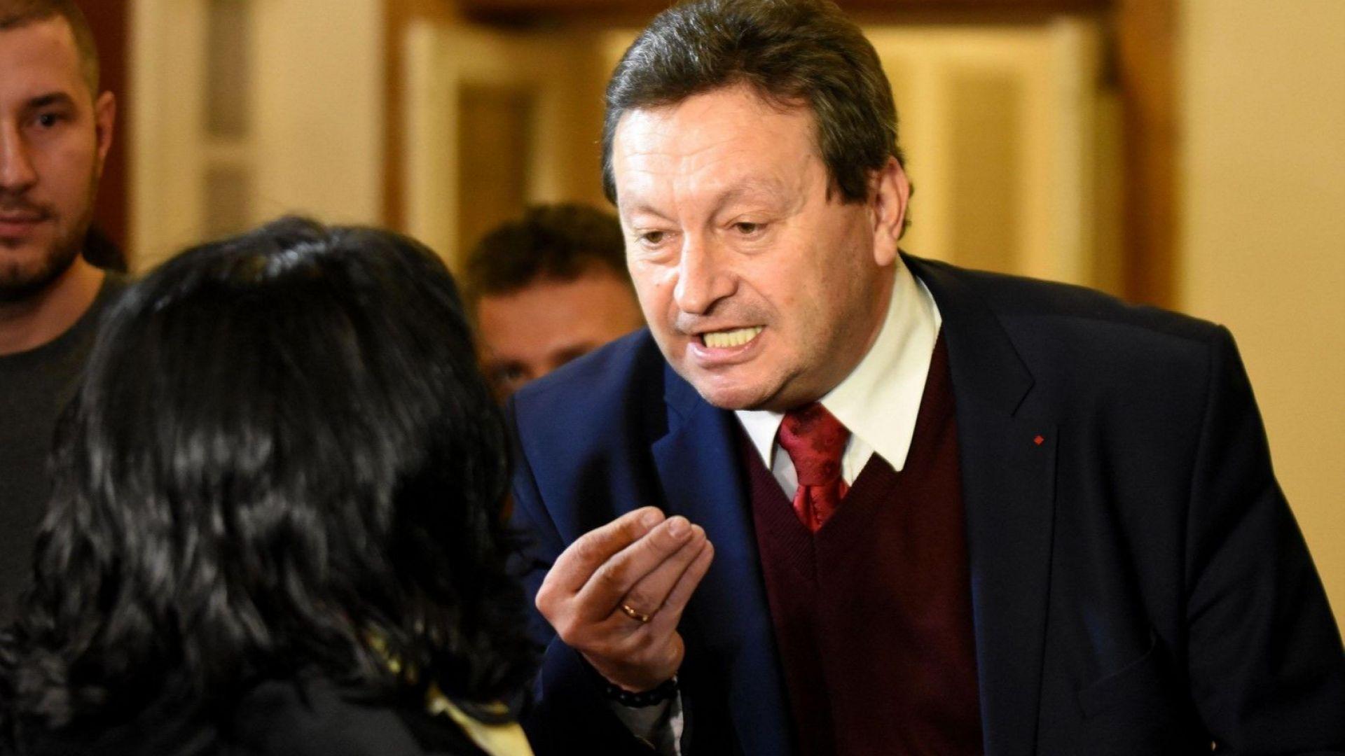 След извършена проверка Софийска градска прокуратура (СГП) постанови отказ да