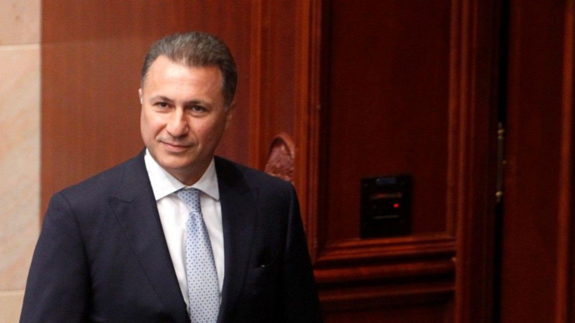 Заев: Никола Груевски избяга от Македония в багажник на кола