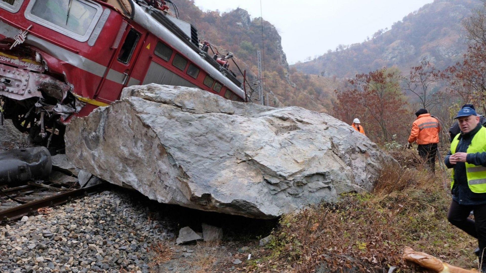 Няколко души са отговорни за огледа на железните пътища, заяви