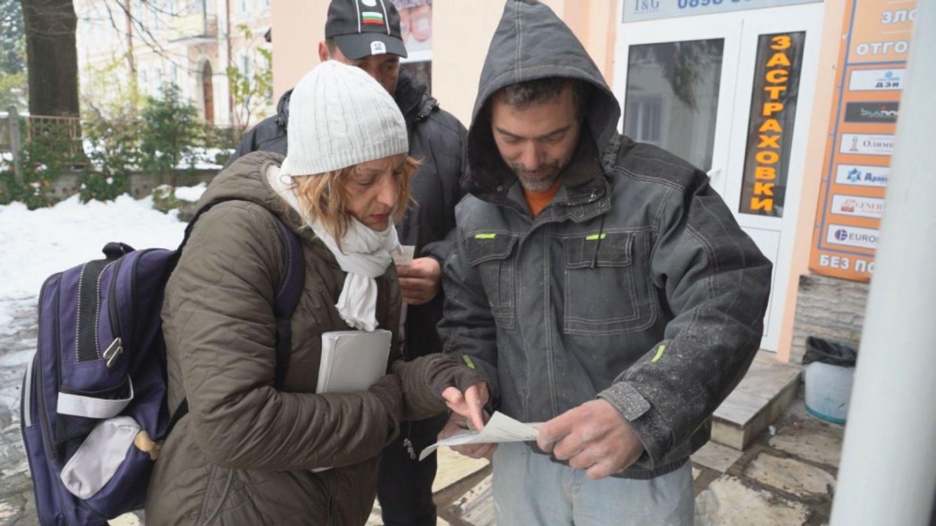 """Съставили актове на протестиращи, затворили """"Петрохан"""""""