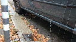 Софиянец си върза колата със синджир