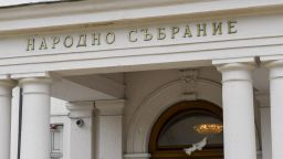 Марияна Николова вече е в парламента
