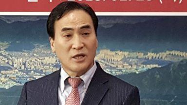 Ким Чен-ян от Южна Корея бе избран за президент на Интерпол