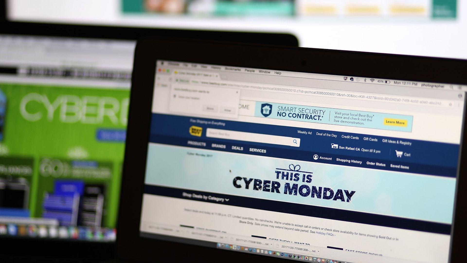 """""""Черният петък"""" умира, идва Дигиталният понеделник"""