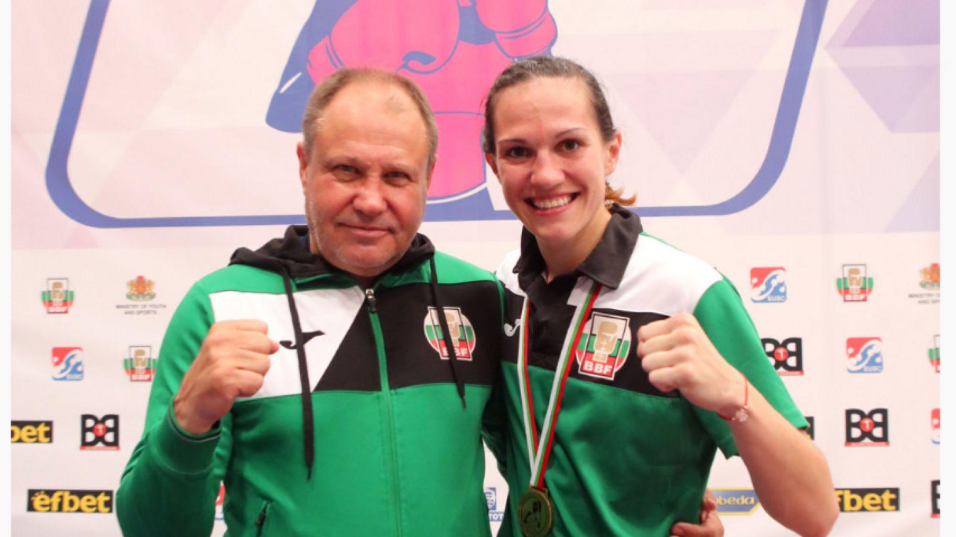 Федерацията по бокс наказа Петър Лесов и Станимира Петрова