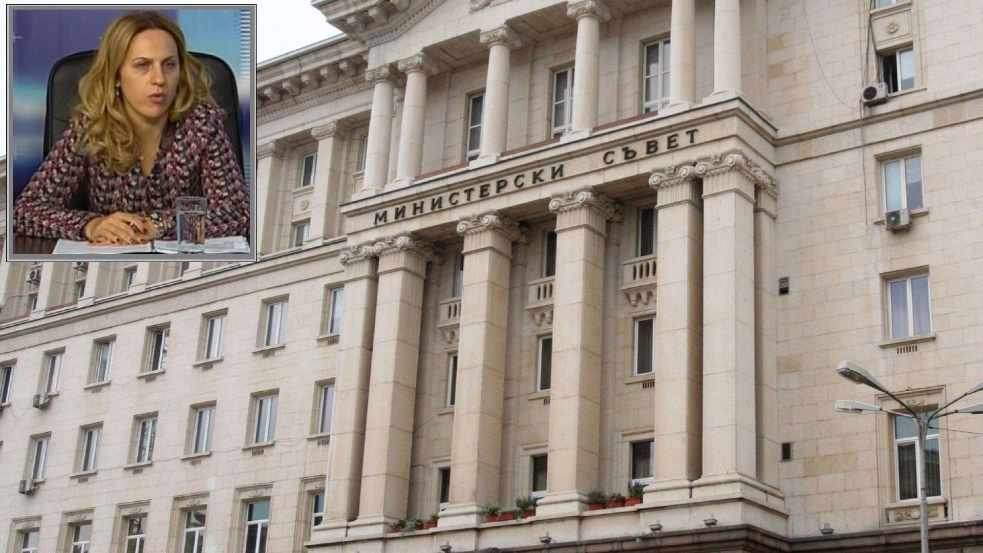 Борисов назначи Марияна Николова за председател на Съвета по киберсигурност
