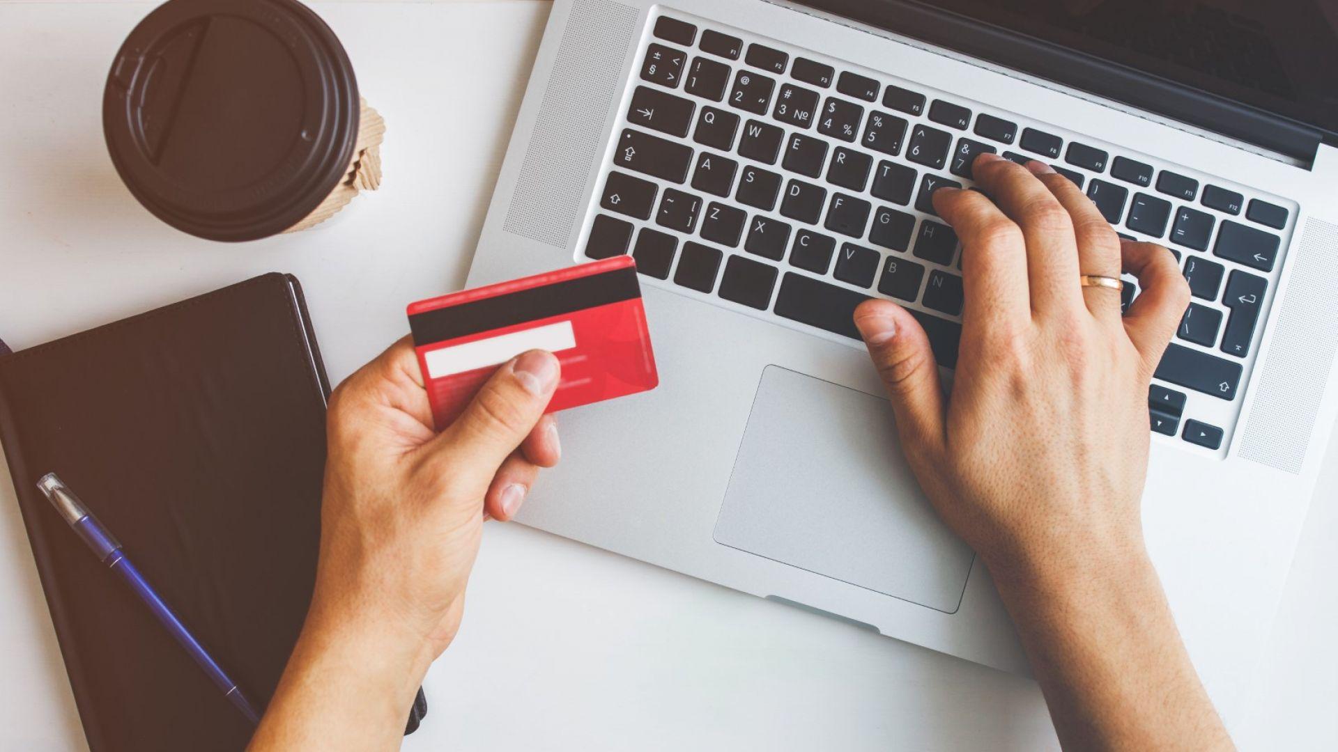 Онлайн пазаруването е много по-лесно и удобно