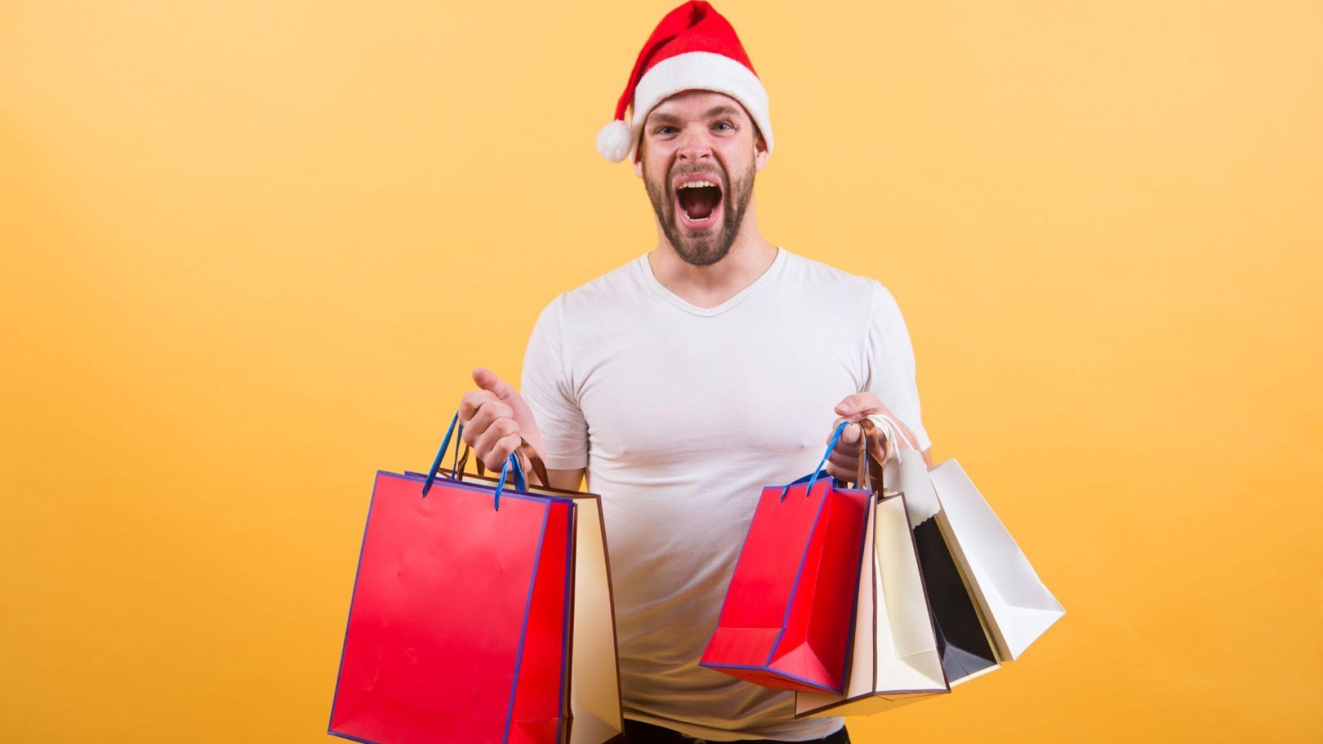 Онлайн пазаруването може да ви спести редица неприятности, характерни за купуването на стоки офлайн