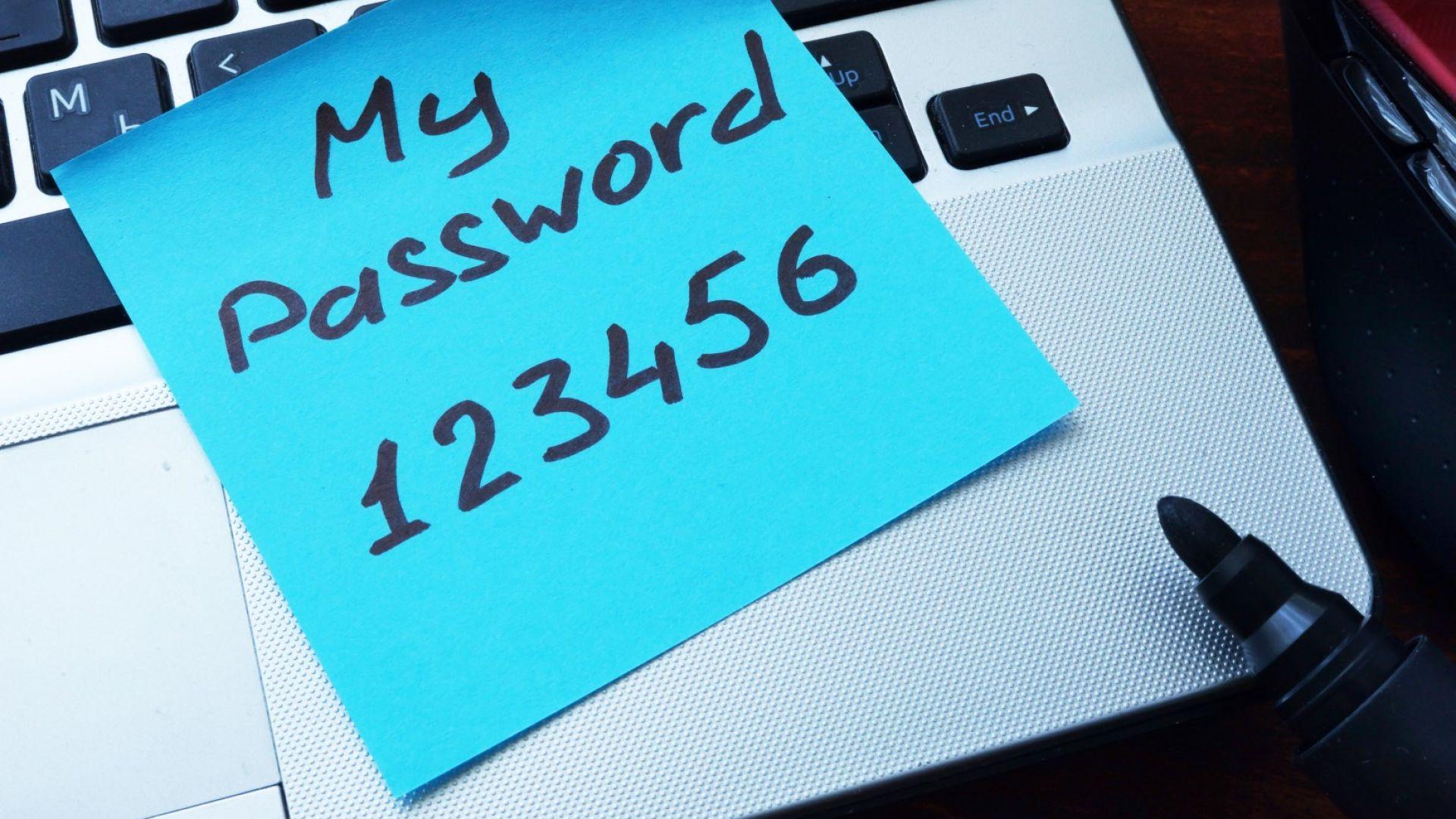 Не ползвайте лесни пароли