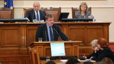 Каракачанов към БСП: С дебата в НС решавахте вътрешнопартийните си проблеми