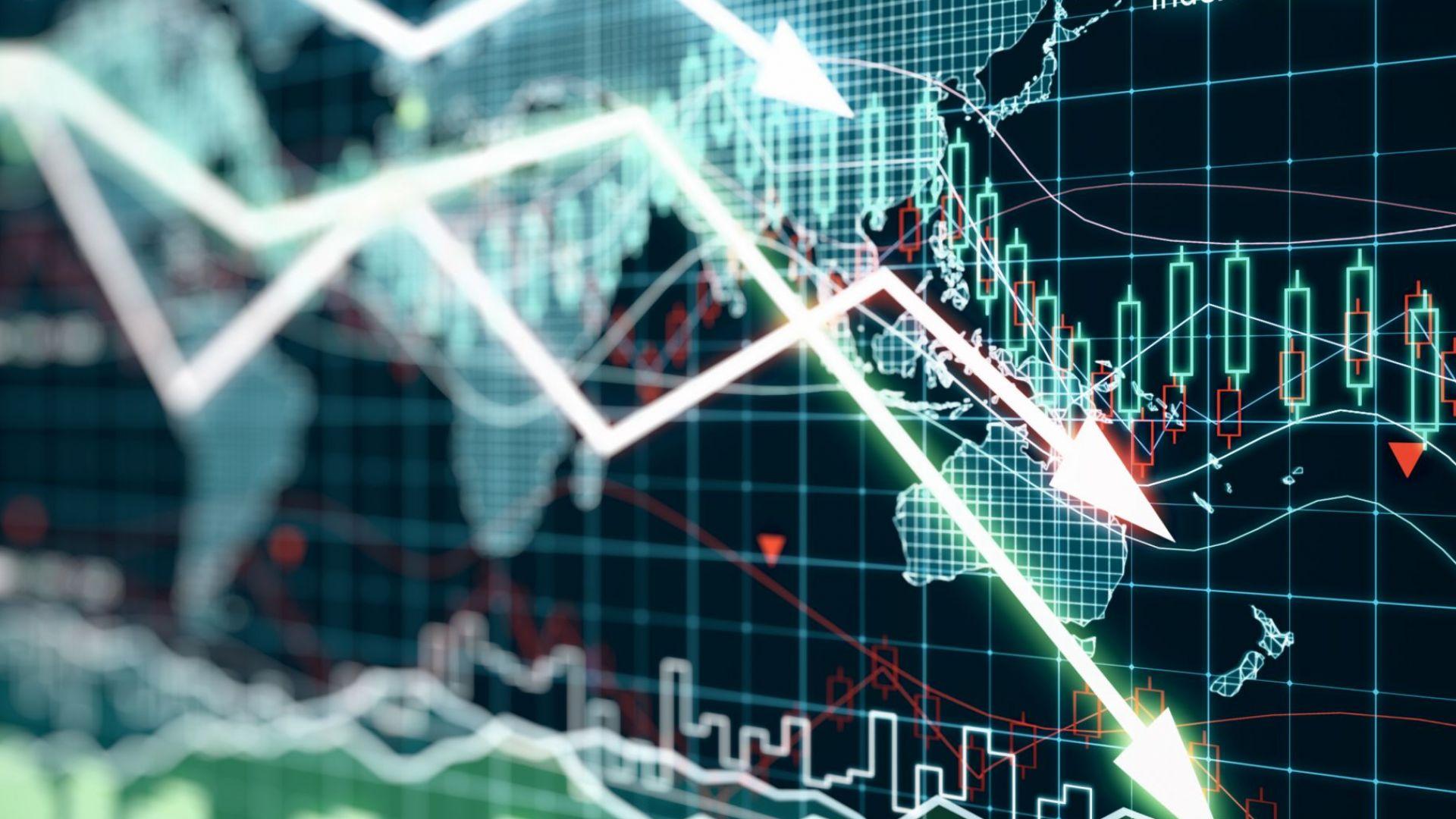 Експерт: Икономическата рецесия ще започне през 2019 година