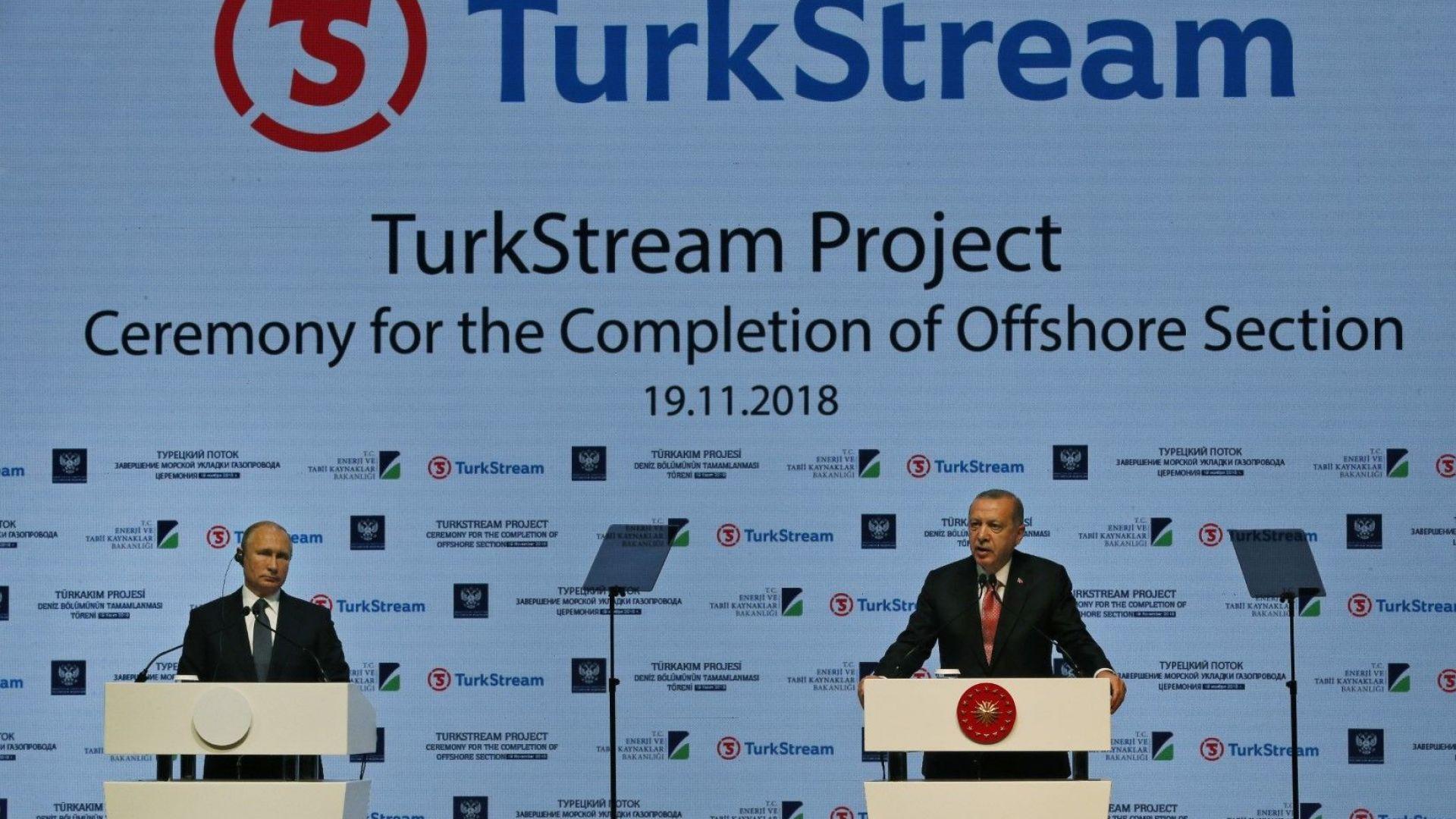 """""""Газпром"""" направил избора си за европейския """"Турски поток"""" – през България"""