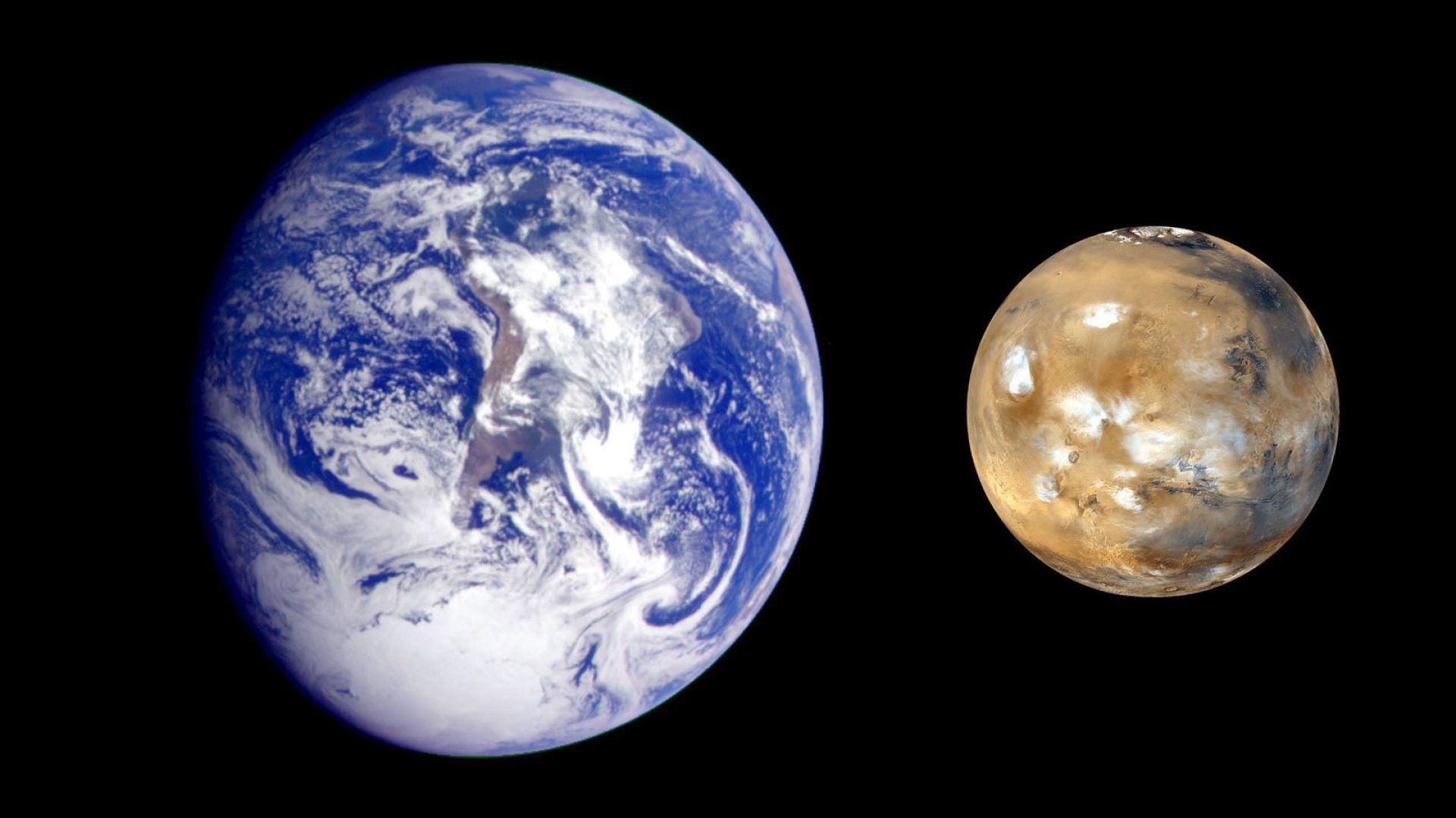 Земята сравнена с Марс