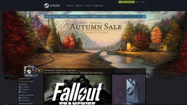 Френски съд реши, че игрите от Steam трябва да могат да се препродават