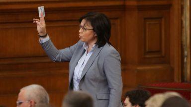Корнелия Нинова пита: Защо съм под полицейско наблюдение?