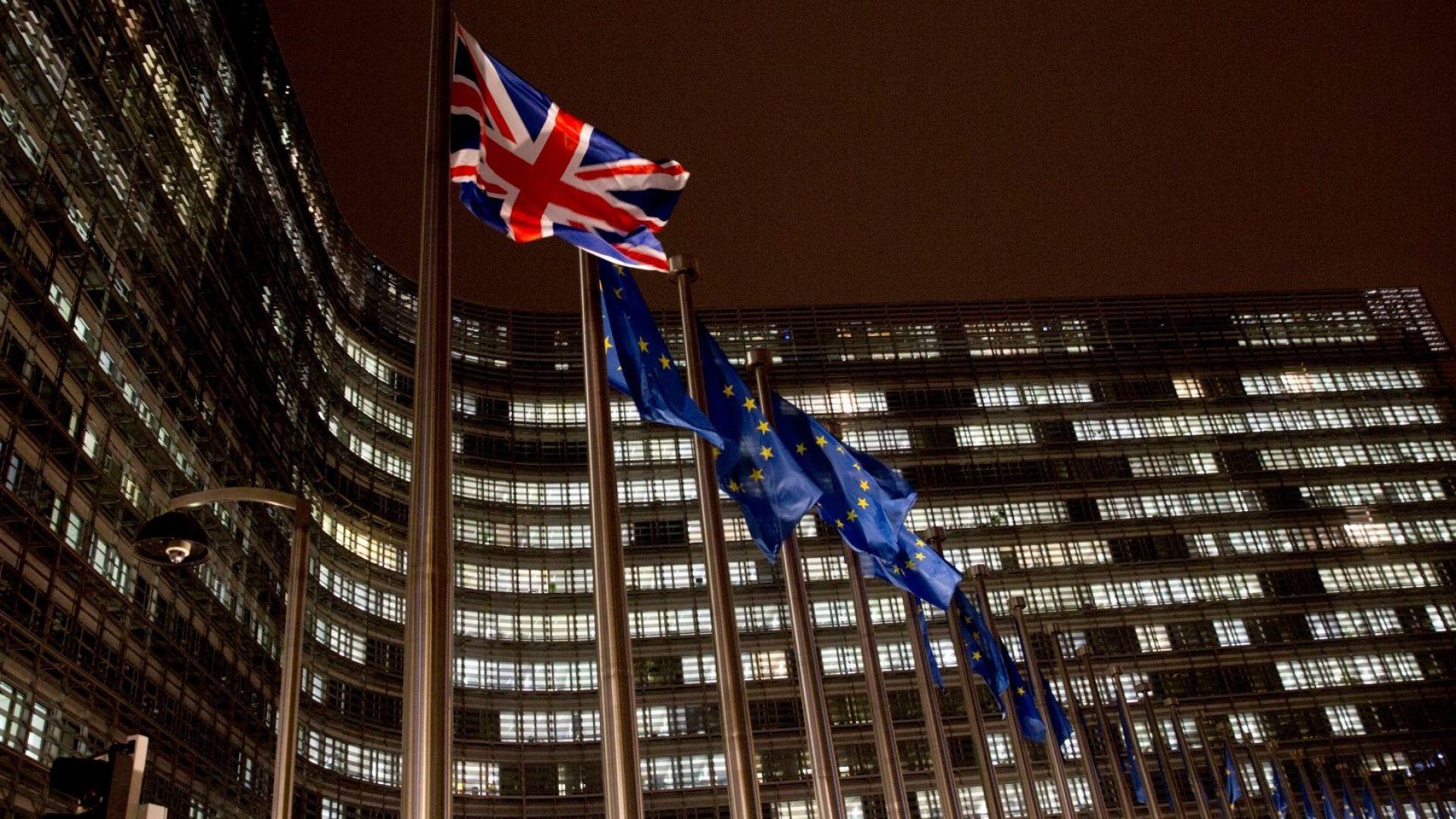 ЕС даде първоначално одобрение на търговското споразумение с Великобритания