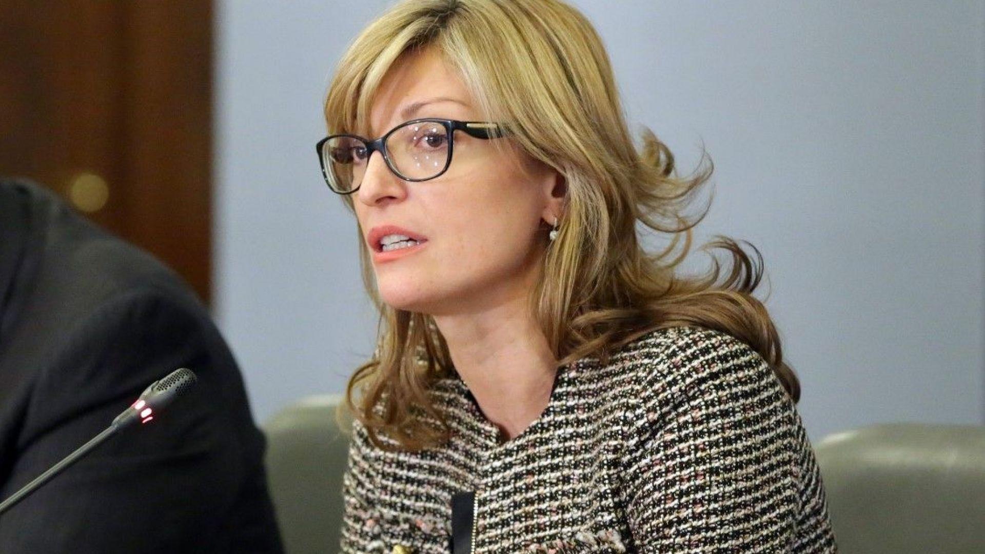 """Захариева: Пакетът """"Мобилност"""" не помага за единна Европа"""
