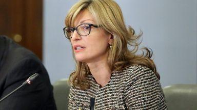 """Захариева не вижда връзка между думите на Путин за """"Турски поток"""" и изгонването на българския дипломат"""