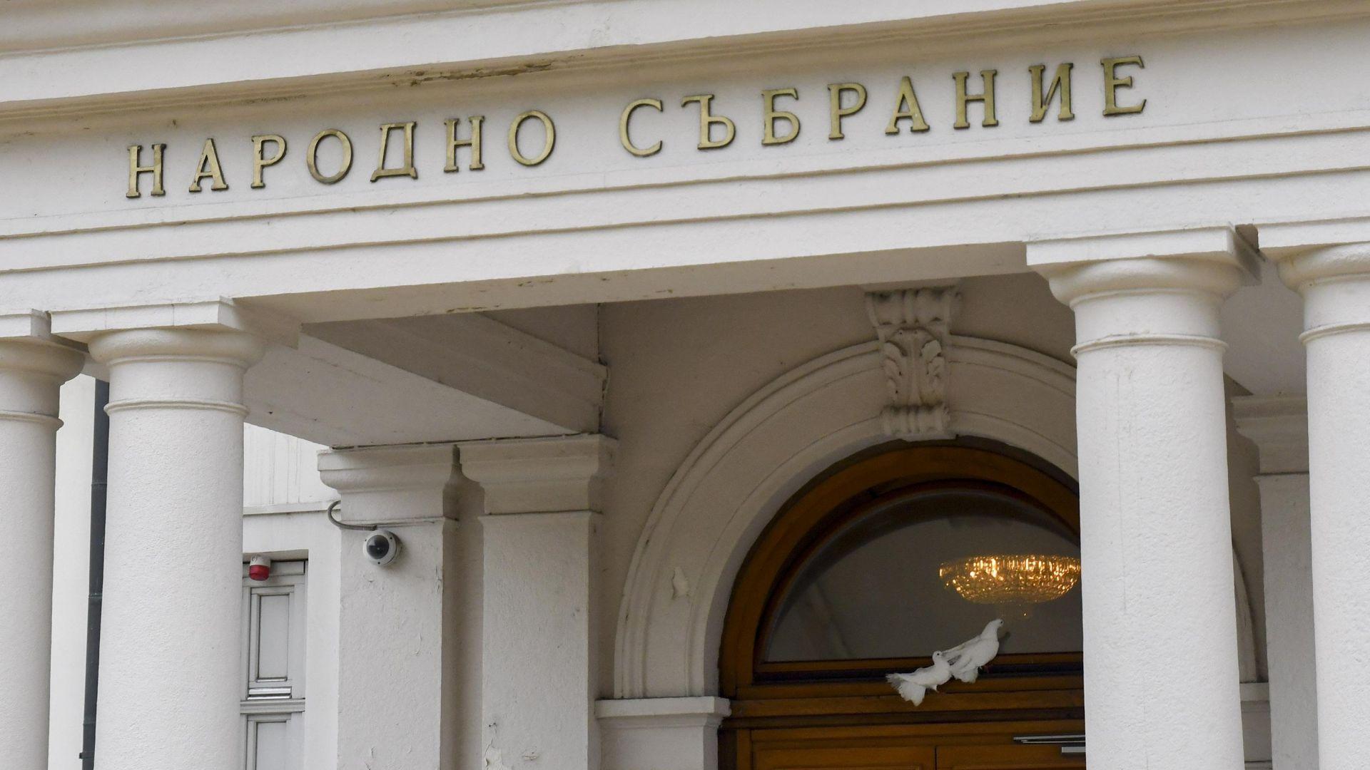 Парламентът отхвърли президентското вето върху данъците за старите коли