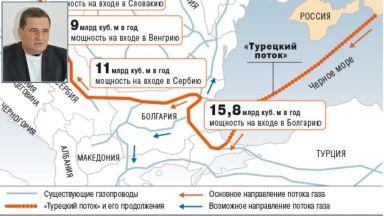 """Енергийният експерт Атанас Тасев пред Dir.bg: Сега газовият хъб """"Балкан"""" става напълно възможен"""