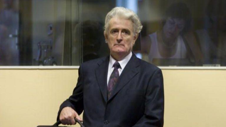 Преместването на Радован Караджич в британски затвор е опит за