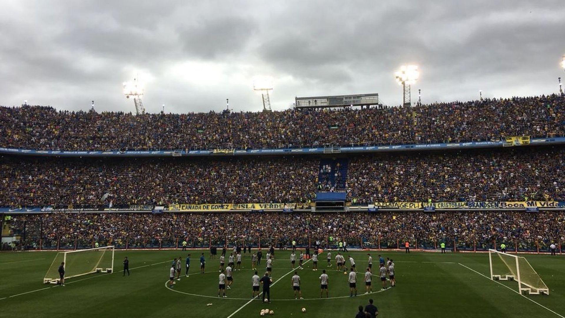 Не плачи за нас, Аржентина...