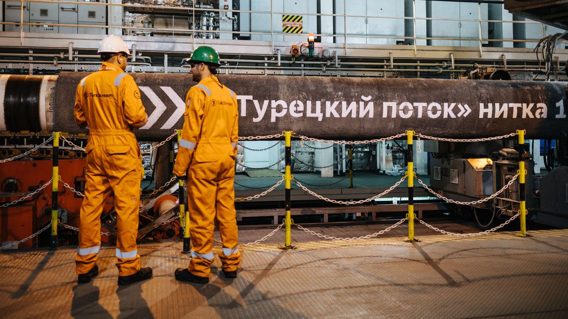 """Отзвукът в Русия: България е готова за """"Турски поток"""""""