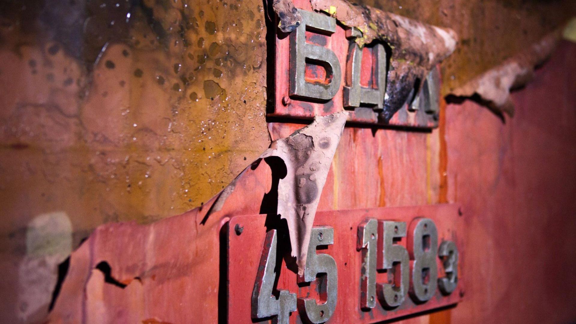 Запали се локомотивът на влака София - Бургас