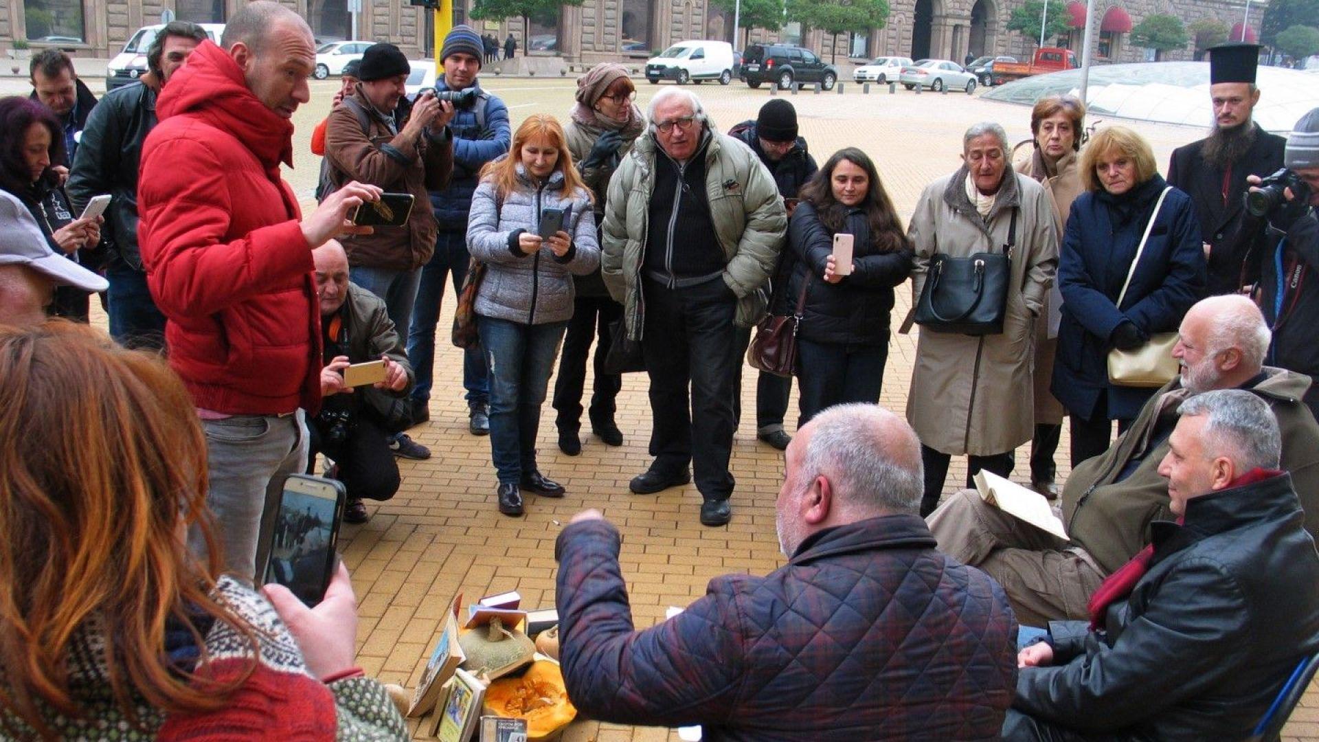 Протестно четене пред Министерски съвет