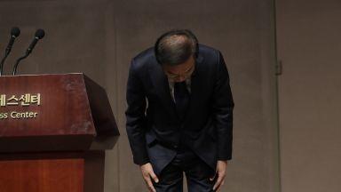 Самсунг се извини за смъртта на свои заболели служители