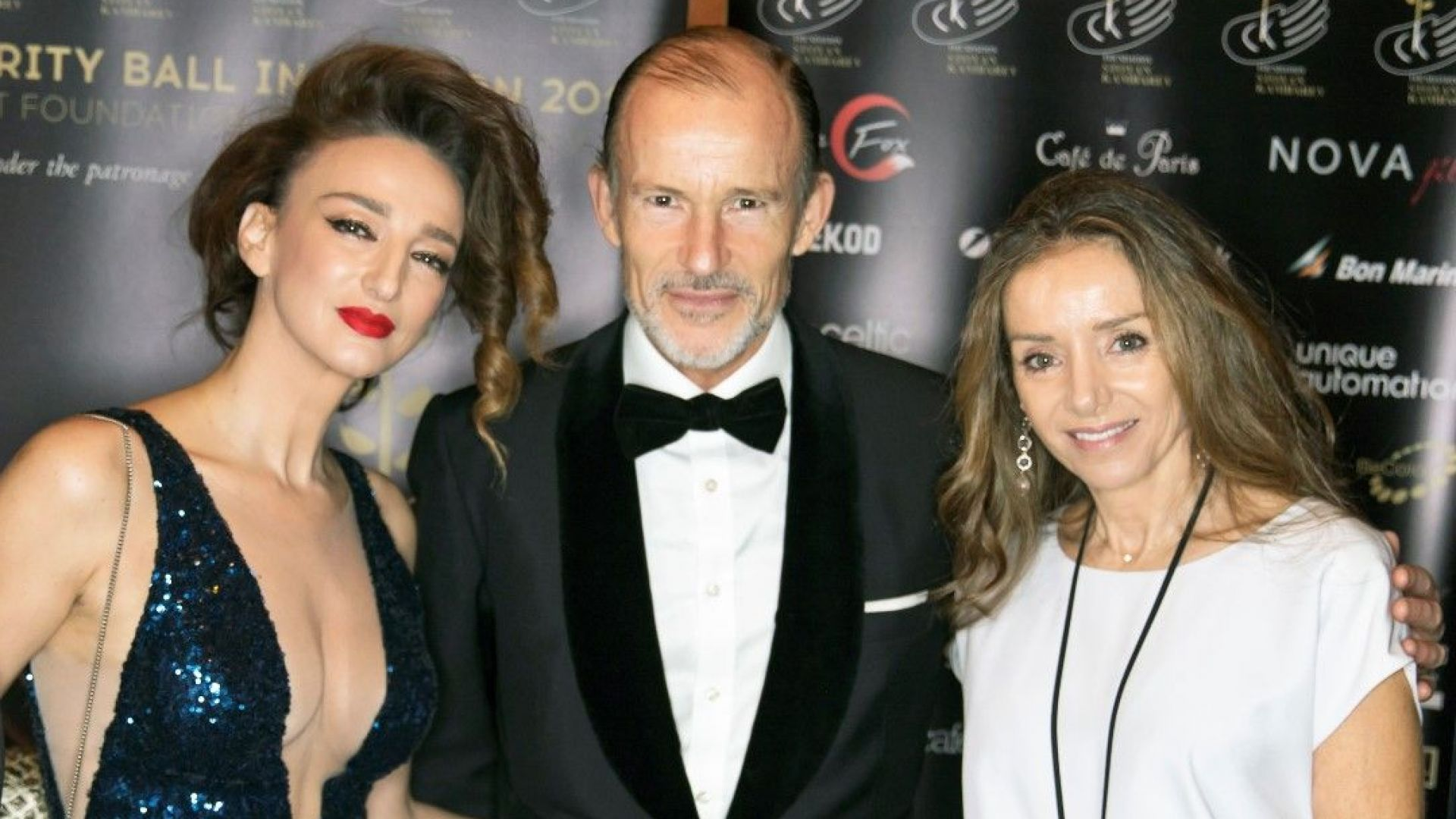 Деси Тенекеджиева с принц Кирил и Мириам