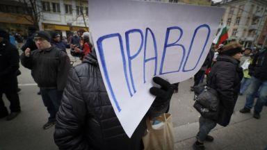 Протести за застраховки, данъци и Иванчева блокират София